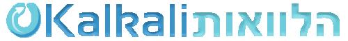 הלוואות למוגבלים – Kalkali